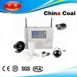 China Security Alarm System on sale