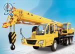 Yellow Telescopic Boom Truck Mounted Crane New Small Hydraulic Truck Crane Wheel 12 Ton Mobile Crane For Sale