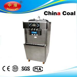 China Frozen Yogurt Machine Soft Serve Freezer Hm726 on sale