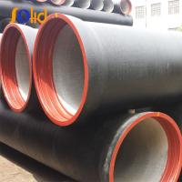 China ISO2531 DN300 Class K9 Ductile Cast Iron Pipe on sale