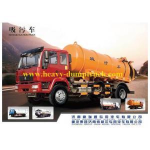 China Sinotruk HOWO Sewage Suction Trucks 266 hp with U sectional external stiffening rings on sale