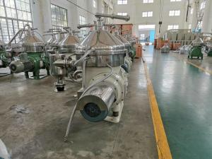 China Closed Structure Continuous Centrifugal Separator , Centrifugal Separation Of Milk on sale