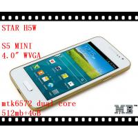 China Multi color HTM H5W 4 inch MTK6572 Dual Core mobile phone Android 4.3 4GB ROM Dual Camera on sale