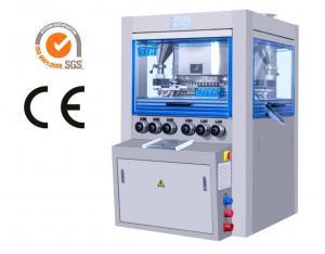 China Machine à grande vitesse de presse de Tablette de lubrification complètement automatique avec le système d'engraissement forcé on sale