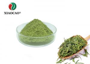 China Superfine Organic Herbal Extracts Natural Re Processing Steamed Drying on sale