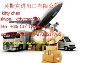 China Guangzhou/Shenzhen/Shanghai Ocean Freight Forwarder Railway Freight Air Shipping Agent to St Petersburg Russia DDP DDU on sale