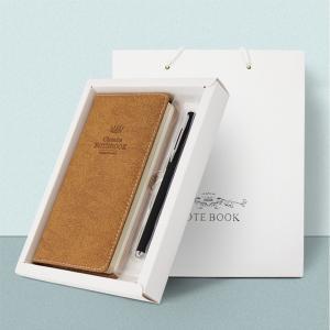 8.5 x 11 bullet journal 100 dotted notebook pages Liechtenstein