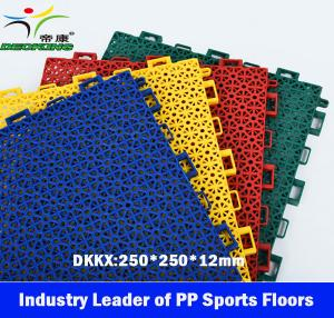 China Kindergarten PP Sport Floor, kids playground PP Sport floor, Sport Floor China on sale