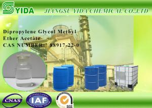 China Industrial Grade 200Kg Dipropylene Glycol Methyl Ether Acetate For Spray Painting on sale