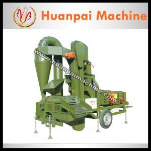 China Chia seed Cowpea Hot sesame cleaning machine on sale