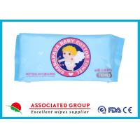 Skincare Dry Disposable Wipes , Spunlace Nonwoven Wipes 110PCS Wet Use