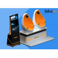 Popular LEKE 9D VR Cinema / 9D VR Egg 5D Cinema 7D Theater RoHS Approved