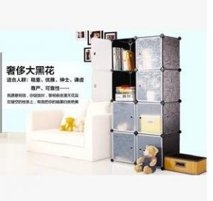 China 8 doors DIY PP black cubes book cabinet book shelf on sale