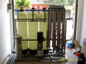 China industrial water purification system on sale