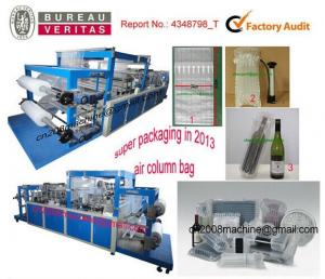 China U bag / Cap / Pad / Rol Airbag Packaging Machine With Computer Screen on sale