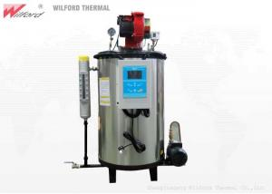 China Small  Good Price Oil/gas Fired Steam Boiler Price on sale
