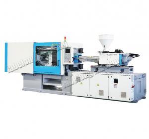 China Plastic Injection Molding Machine/Small Plastic Injection Molding Machine In China on sale