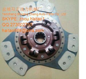 China Heavy duty Truck spare parts clutch disc 1312407352 with high quality and competitive price on sale