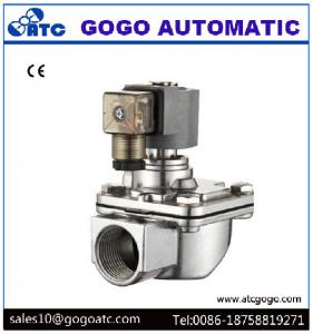 China MCF-25 G1 ASCO right angle solenoid valve DC24V aluminum alloy SCG type pulse diaphragm valve on sale