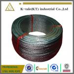 316 7x19 Stainless Steel Wire Rope