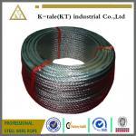 cuerda de alambre de acero inoxidable 316 7x19