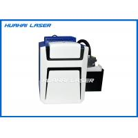 China 50W Laser Rust Removal Laser Machine Mini Backpack Type Highly Efficient on sale