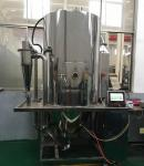 China Tungsten Carbide Centrifugal Spray Drying Equipment For Producing Solid Powder wholesale