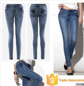 China Bestseller women jeans long trousers on sale