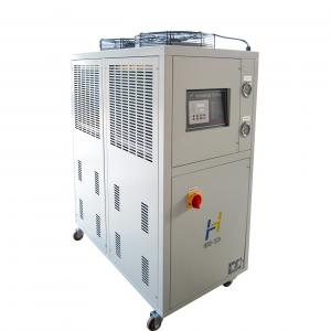 China AC Chiller 20tons on sale