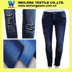 8.5 Oz Stylish Women'S Jeans Summer Weight Denim Fabric Material Jean Fabric