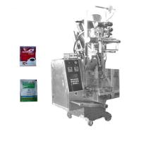 China Bag pouch liquid filling machine oil packaging machine on sale