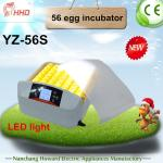 China Promotions for HHD Full Automatic Chicken Egg Incubator/Poultry Hatchery for Sale YZ-56S wholesale