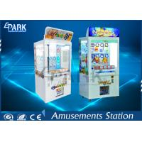 Key Master NON Claw Crane Toy Vending Machine For Shopping Center