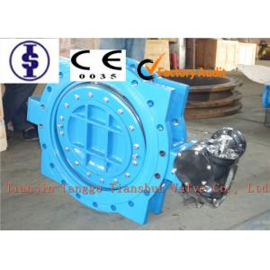 China Flanged Electric Actuated Butterfly Valve Ductile Iron With PTFE Seat For Water on sale