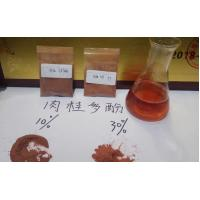 Highest Content/Cinnamon Bark Extract Polyphenols 20%-30% powder