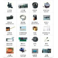 Encad Novajet 750/700 Printer Parts,Mainboard ,Carridge Board , Belt,bushing copper..
