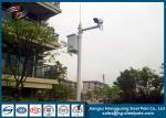 China H10m Hot Dip Galvanized CCTV Camera Pole / Surveillance Camera Poles With Painting Craft wholesale