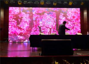 China Advertising Digital LED Video Wall Panels Definition P2.5 Curtain LED Screen on sale