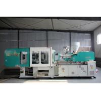 China Siemens PLC Control Automatic Injection Moulding Machine Dental Care Dog Food Machine on sale