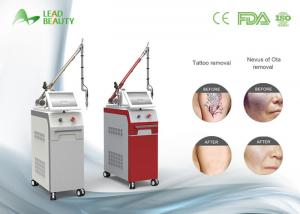 China 1500mj Strong Power Factory Direct Q Switch Nd yag laser tattoo removal machine on sale