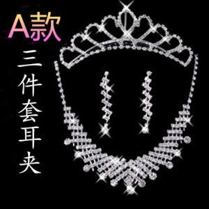 China fashion necklace on sale