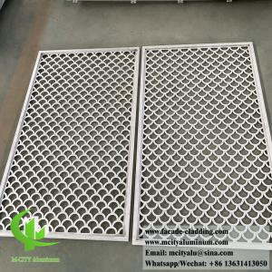 China Laser cut metal screen aluminium panels for window mesh and wall cladding decoration on sale