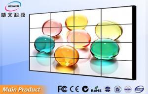 China 46 Inch Samsung Indoor LCD Video Wall Display Super Narrow Bezel 5.3mm HDMI VGA DVI RGB on sale