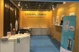 China Componex  Electronics  Co.,Ltd manufacturer