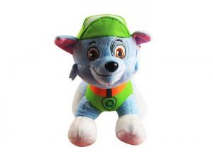 China Creative Cute Dog Promotional Plush Toys PP Cotton Personalised Stuffed Toys on sale