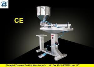 China 40KG-65KG Semi Automatic Liquid Filling Machine Less Than 1% Filling Precision on sale