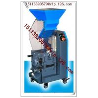 Good quality screenless crusher granulator wholesale price