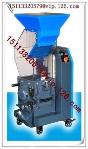China Waste recycling plastic crusher /screenless crusher granulator on sale
