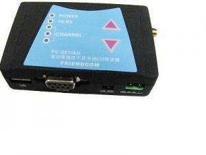 China Telemetry AMR Module FC-221AU (50mW / 500mW) on sale