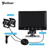 China TFT LCD Split Screen Reverse Parking Camera Quad Bus Monitor Night Vision on sale